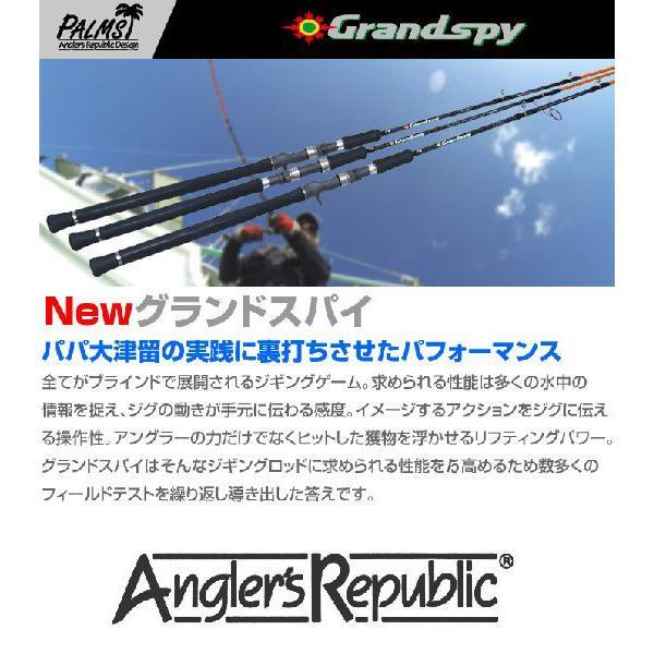 パームス  ジグロッド  ジギングロッド グランドスパイ GPGC-70L/flap ベイト 1ピース