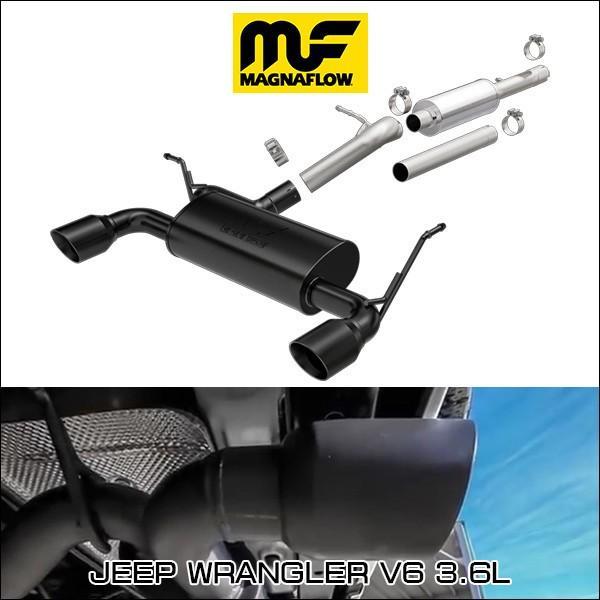MagnaFlow 19327 Performance Exhaust System