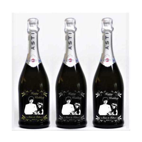 スパークリング ワイン 名入れ 写真 彫刻入り マルティーニ アスティスプマンテ 誕生日 記念日 サプライズ 母の日 退職 開店 父の日 ギフト プレゼント|7-colors|04
