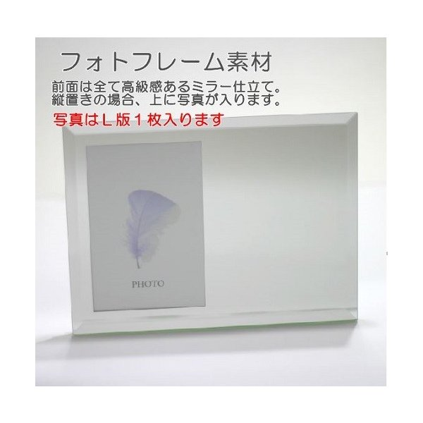 大会 記念 優勝盾 名入れ ミラー フォトフレーム 横 記念品 ギフト プレゼント 写真立て 7-colors 02