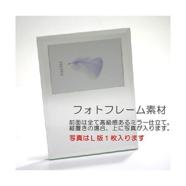 感謝 卒業 退職 名入れ ミラー フォトフレーム 縦 記念品 ギフト プレゼント 写真立て|7-colors|02