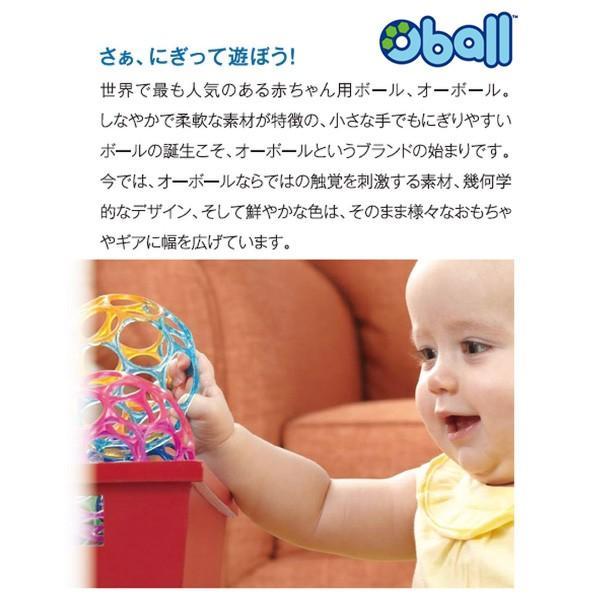 おもちゃ オーボール3ラトル キッズエンターテインメントジーノ ボール ラトル Oball 新生児 プレゼント 出産祝 SNS|716baby|02