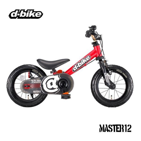 子ども用自転車 D-Bike Master 12 ディーバイク マスター 12 アイデス 乗り物 足けり バランスバイク キッズ 誕生日 プレゼント 一部地域送料無料 クリスマス|716baby|02
