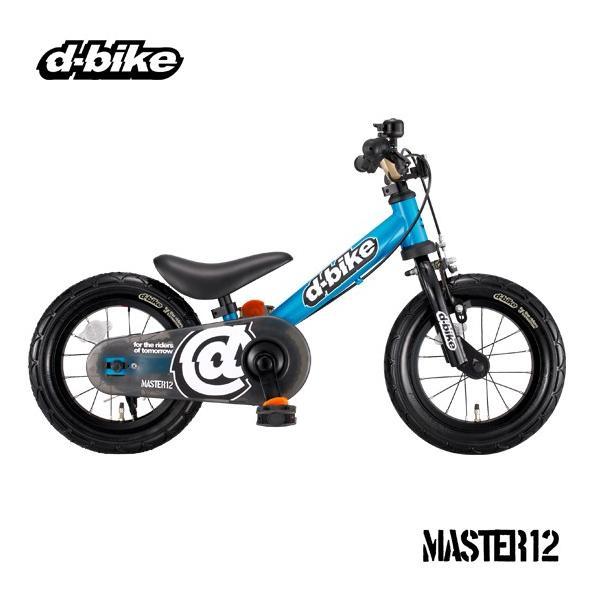 子ども用自転車 D-Bike Master 12 ディーバイク マスター 12 アイデス 乗り物 足けり バランスバイク キッズ 誕生日 プレゼント 一部地域送料無料 クリスマス|716baby|03