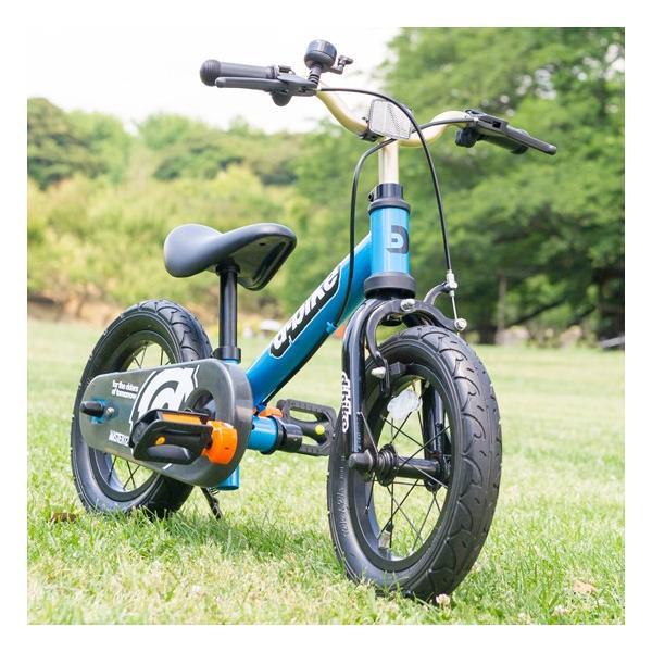 子ども用自転車 D-Bike Master 12 ディーバイク マスター 12 アイデス 乗り物 足けり バランスバイク キッズ 誕生日 プレゼント 一部地域送料無料 クリスマス|716baby|07