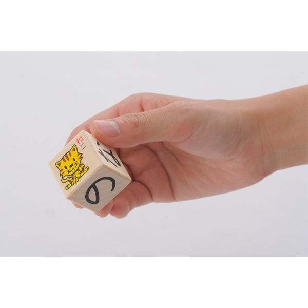 知育玩具 ひらがなさいころつみき くもん出版 KUMON 公文 おもちゃ 学習玩具 文字 創造 指先 積木 誕生日 ギフト プレゼント お祝い キッズ|716baby|04