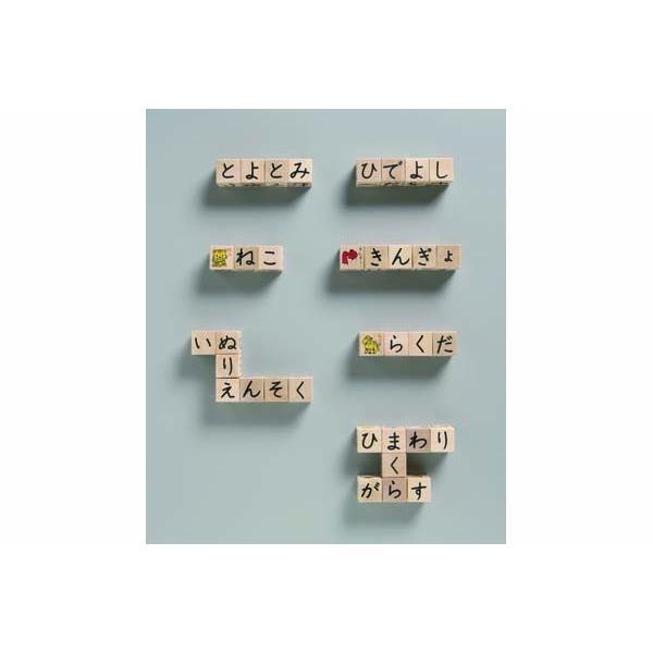知育玩具 ひらがなさいころつみき くもん出版 KUMON 公文 おもちゃ 学習玩具 文字 創造 指先 積木 誕生日 ギフト プレゼント お祝い キッズ|716baby|06