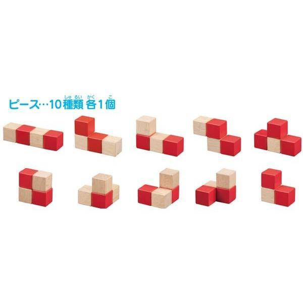 子ども用パズル 空間パズル くもん出版 KUMON 公文 知育玩具 学習 積木 木製 おもちゃ 誕生日 ギフト お祝い プレゼント キッズ 男の子 女の子 716baby 09