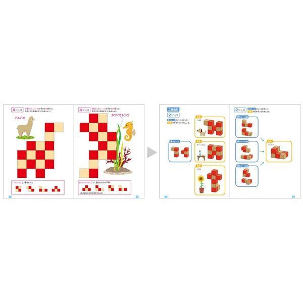 子ども用パズル 空間パズル くもん出版 KUMON 公文 知育玩具 学習 積木 木製 おもちゃ 誕生日 ギフト お祝い プレゼント キッズ 男の子 女の子 716baby 10