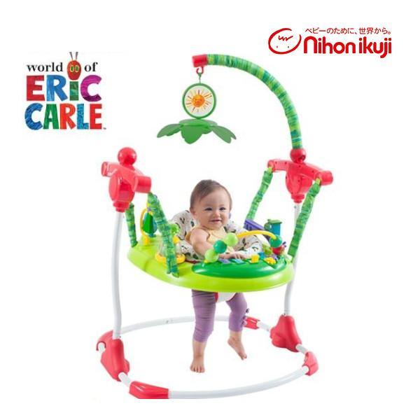 ベビージム 室内遊具 はらぺこあおむし アクティビティジャンパー 日本育児 ベビー 赤ちゃん キッズ 子供 室内 おもちゃ 遊び 運動 プレゼント 一部地域送料無料