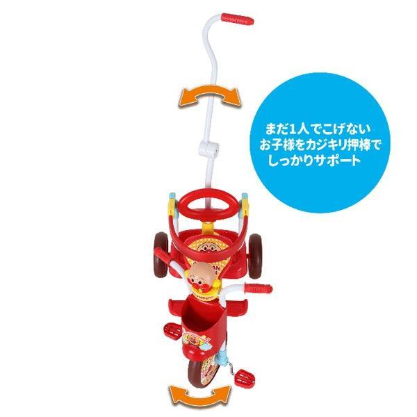 クリスマスセール 三輪車 それいけ!アンパンマン オールインワンUP2 折りたたみ 乗用玩具 乗り物 カジキリ キッズ 子ども 誕生日 プレゼント 一部地域 送料無料|716baby|05