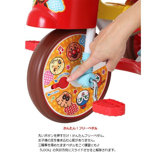クリスマスセール 三輪車 それいけ!アンパンマン オールインワンUP2 折りたたみ 乗用玩具 乗り物 カジキリ キッズ 子ども 誕生日 プレゼント 一部地域 送料無料|716baby|06