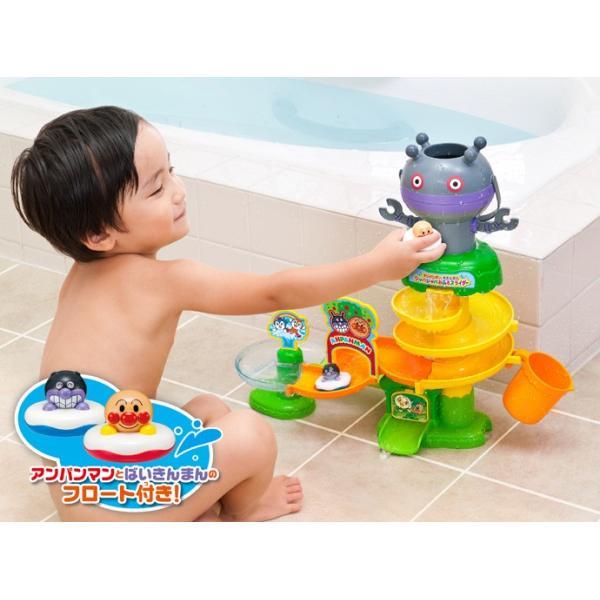 お風呂のおもちゃ アンパンマンとだだんだん ジャバジャバおふろスライダー おもちゃ バストイ キッズ 子ども 男の子 女の子 誕生日 プレゼント ギフト|716baby|04