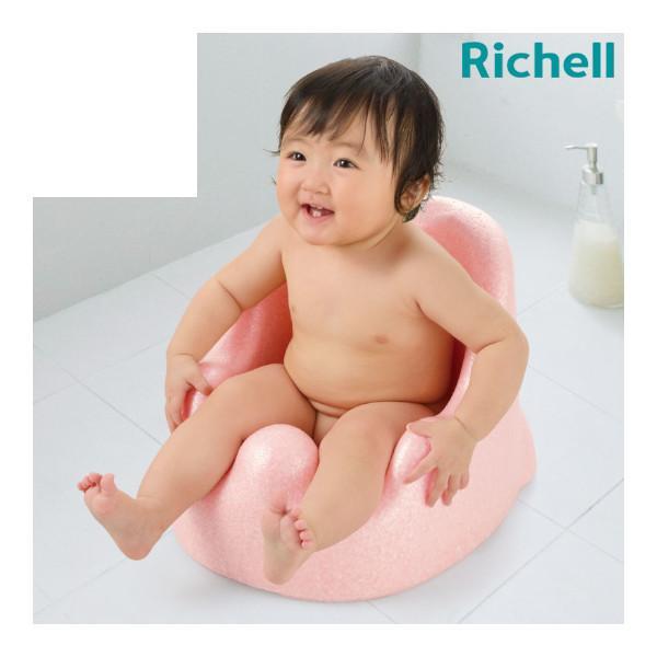 ベビーバスチェア バスチェア 赤ちゃん ひんやりしない おふろチェア R リッチェル お風呂チェア ベビーチェア ベビーチェアー 椅子 バス用品 出産準備