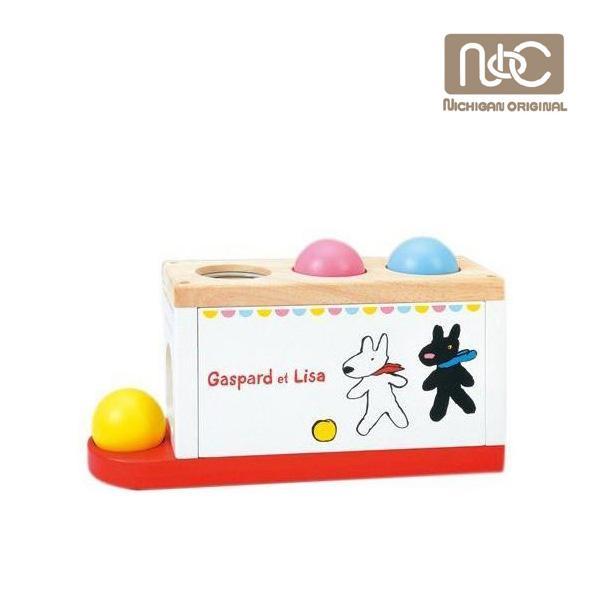 おもちゃ 木製 知育 ニチガンオリジナル  LG2 リサとガスパール とんとんボール リサガス ギフト 誕生日 プレゼント SNS|716baby