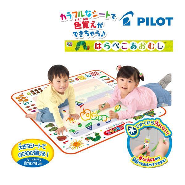 知育玩具3歳2歳1歳半スイスイおえかきはらぺこあおむしグッズパイロットインキおもちゃ女の子塗り絵子供お絵描きセット誕生日プレゼン