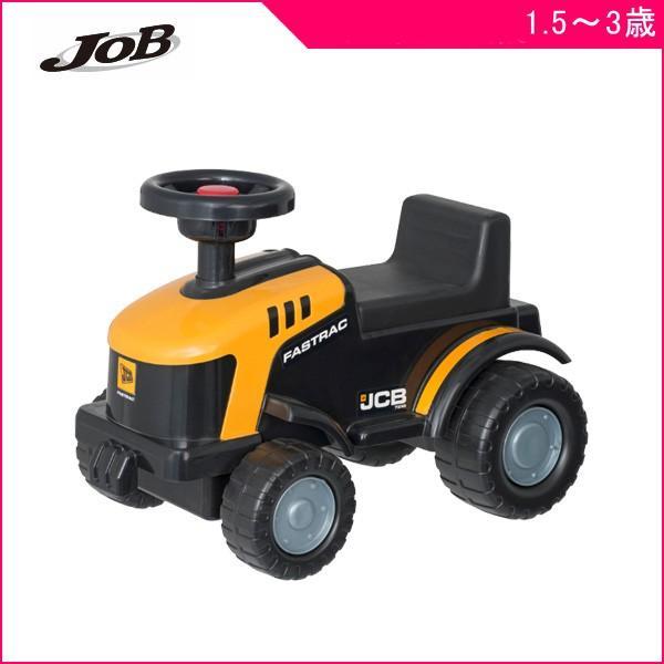 乗用玩具JCBトラクターライドオンジョブJOBのりもの働く車足けり乗用キッズトラック砂場公園幼児誕生日プレゼント子供ママ