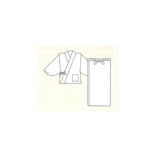 お取り寄せ商品 風香 茶羽織・スカートタイプ 梅松葉 M〜L寸