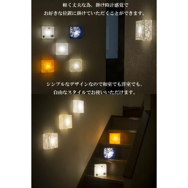 LED 和照明 コードレス ブラケットライトシリーズ ウイル電子 ...