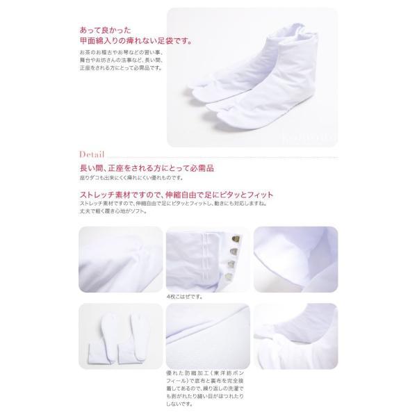 足袋 こはぜ付 文楽 甲綿足袋 超大きいサイズ のびる ストレッチ 白足袋 4枚コハゼ 日本製 大人 女性 男性 メール便OK 10002046|753ya|02