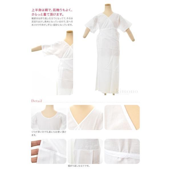 和装下着 着物スリップ ガーゼ ワンピース肌着肌襦袢 日本製 大人 レディース 女性 メール便OK 10018966 753ya 02