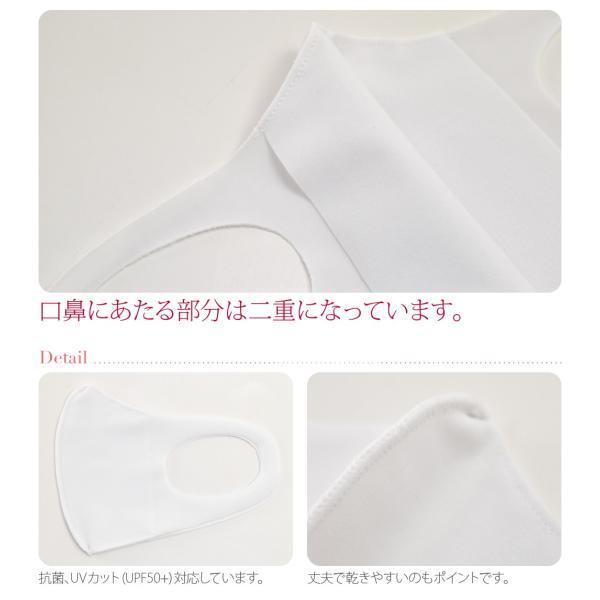マスク 日本製 洗える 抗菌 水着素材 ソフトマスク 子供用 5枚組 小さめ 全8色 肌に優しい 息がしやすい 耳が痛くない 日本製 子供 女児 男児 10022273|753ya|03