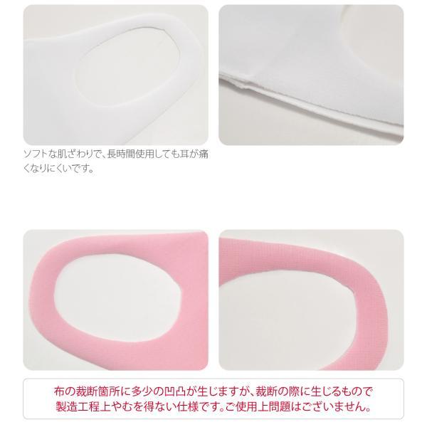 マスク 日本製 洗える 抗菌 水着素材 ソフトマスク 子供用 5枚組 小さめ 全8色 肌に優しい 息がしやすい 耳が痛くない 日本製 子供 女児 男児 10022273|753ya|04