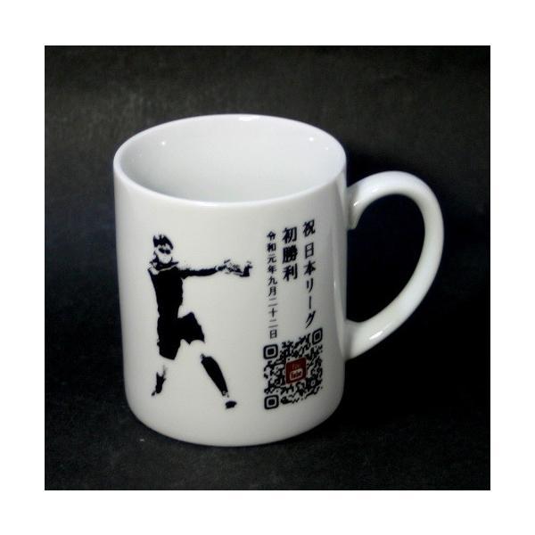 QRコード彫刻マグカップ 写真&名入れ彫刻入り|7colors-glassart|12