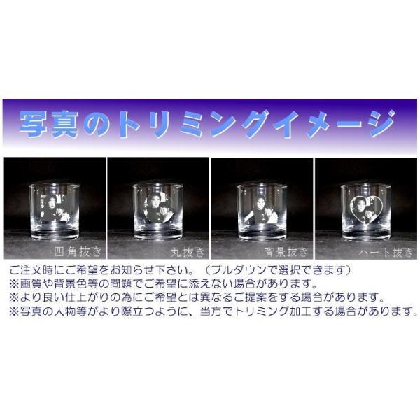QRコード彫刻マグカップ 写真&名入れ彫刻入り|7colors-glassart|07