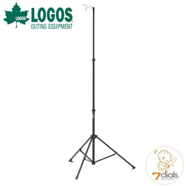 LOGOS/ロゴス シャドウブラックランタンポール 高さ90〜200cmまでの24段階、収納サイズは従来よりコンパクトに