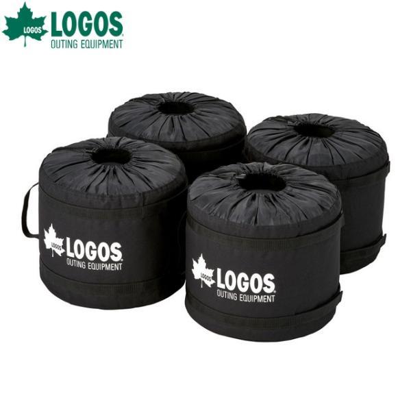 ロゴス/LOGOS テントウエイトバッグ(4pcs)ウォーターコンテナや砂などを入れて使う、テント・タープのウェイト用バッグ 重り