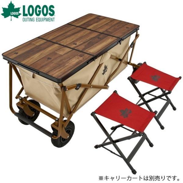 ロゴス/LOGOS Tracksleeper 3FDカートオンテーブルチェアセット2 キャリーカートをテーブルに変身可能なテーブルとチェア2個のセット