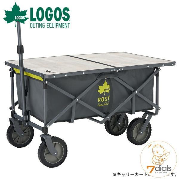 LOGOS/ロゴス ROSY カートローテーブル お手持ちのキャリーカートの上に置くだけでテーブルが完成 キャリーカートを有効活用※キャリーカート別売