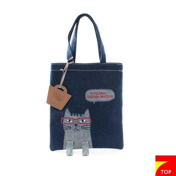 ホワイトデーお返し 2019SS ネコまるけデニム 手提げバッグ 19-3369(コン) CAT 猫 メガネちゃん 雑貨 カバン BAG 鞄 トート|7top