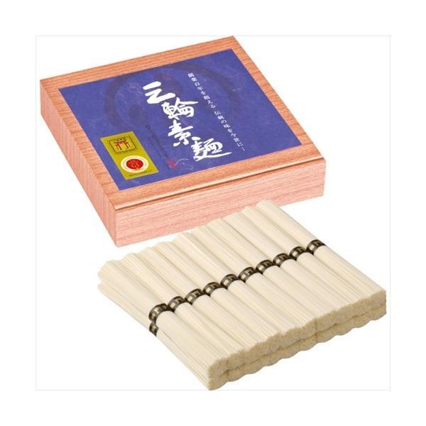 2021「お中元」三輪そうめん小西 徳用三輪素麺1kg OTS-10 1箱