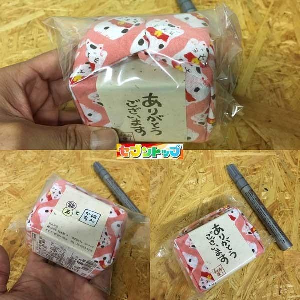 お返しホワイトデー お菓子 ありがとう パッケージ 感謝の気持ち 御礼 あめはん 1P(飴とハンカチ)500円 プチギフト|7top|03