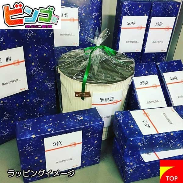 忘年会のビンゴ景品 大人のお楽しみBOX ギフト師セレクト 景品インバケツ 5000円|7top|03