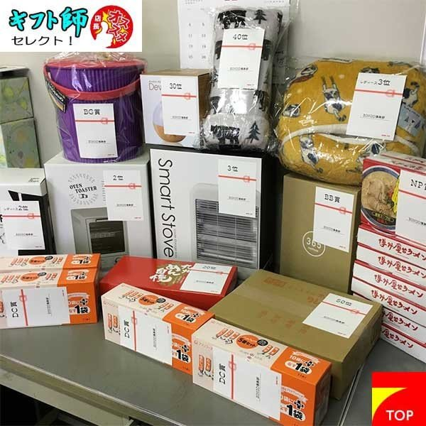 忘年会のビンゴ景品 大人のお楽しみBOX ギフト師セレクト 景品インバケツ 5000円|7top|05