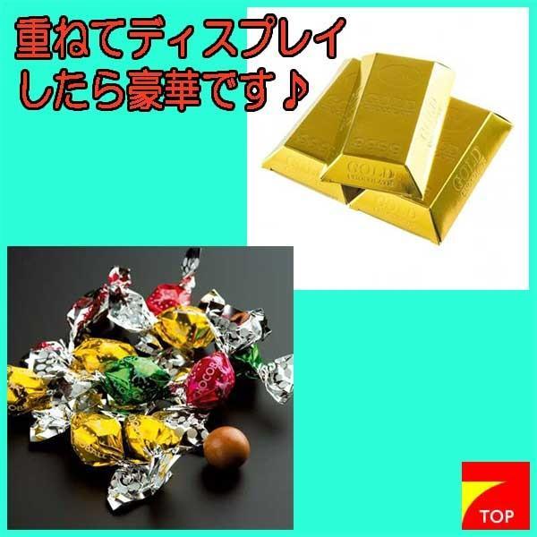 100円 バレンタイン ギリチョコ 景品 イベント GOLD 金塊 まぶしい ゴールド チョコレート|7top|02