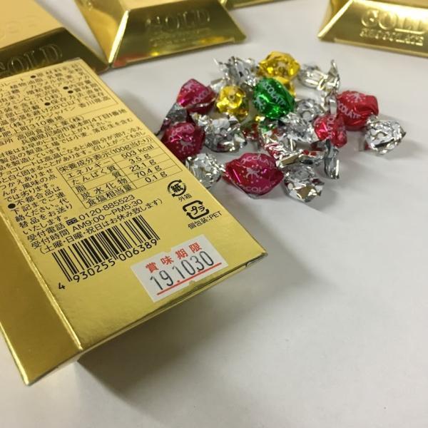 100円 バレンタイン ギリチョコ 景品 イベント GOLD 金塊 まぶしい ゴールド チョコレート|7top|04