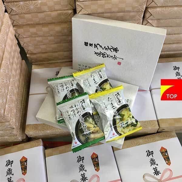 料理の鉄人 道場六三郎 フリーズドライ スープ 4食セット これは喜ばれますよ(熨斗包装対応)|7top|02