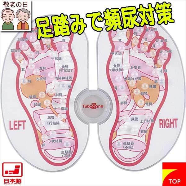 足裏健康 ツボゾーン 日本製/敬老 誕生日 頻尿改善 青竹踏み|7top