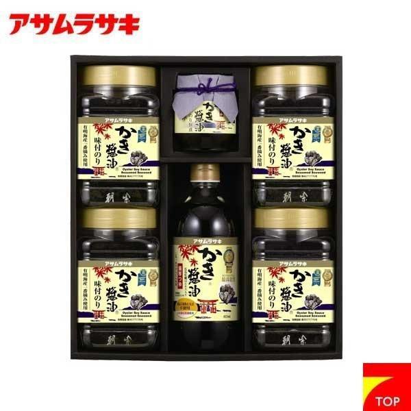 法事ギフト 茶の子に選ばれています アサムラサキ 朝紫 かき醤油のり佃煮セット KT-30 福山 セブントップ|7top