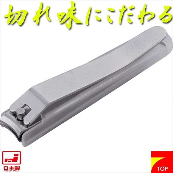 和製爪切り 素(カバー付)SN-100A 安心の日本製です ...