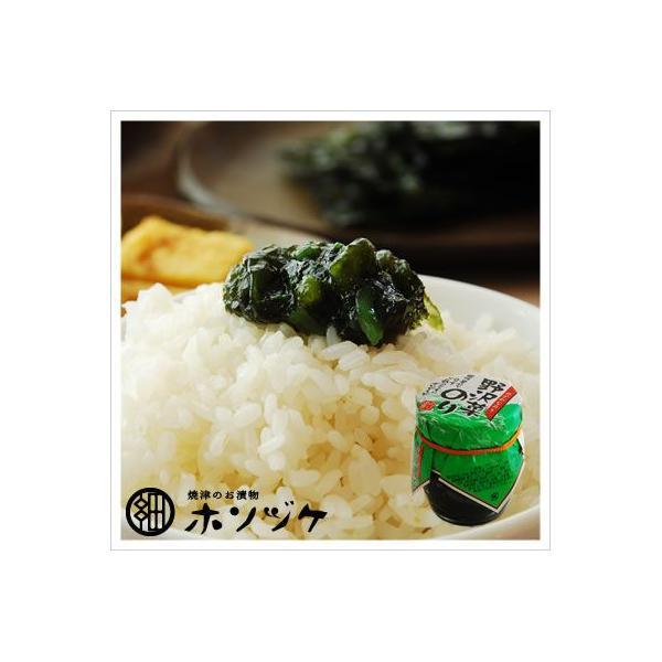 [海苔の佃煮]海苔の佃煮 野沢菜入り 1瓶160g