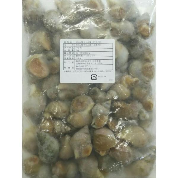 ゴダック ボイル殻付つぶ貝(SS)1kg(粒約40g以下)×12P(P1630円税別)生食可能です。業務用 ヤヨイ
