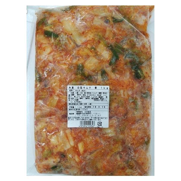 冷凍 白菜キムチ(華)1kg×12P(P780円税別)業務用 ヤヨイ 激安