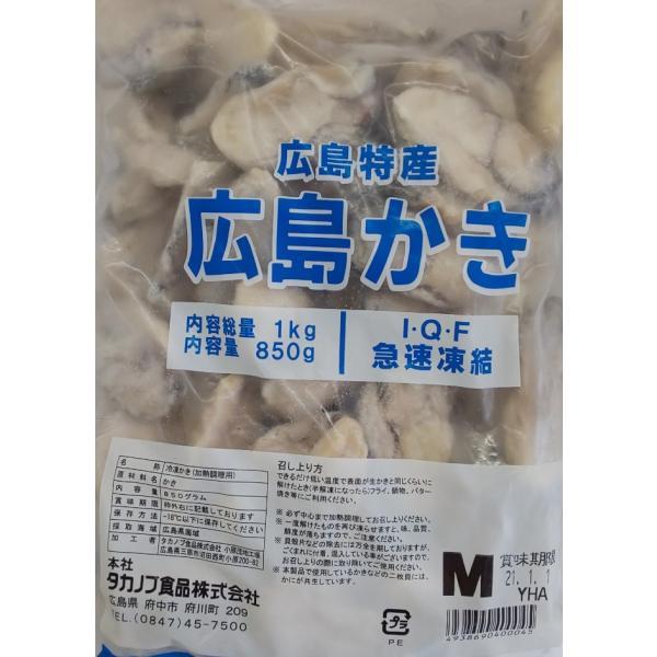 広島産 冷凍 牡蠣 かき IQF(M)1kg(45-54粒)×10袋(袋1,900円税別)業務用 ヤヨイ
