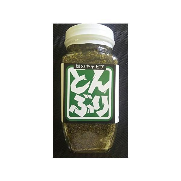 アカザ科ホウキ木の実 畑のキャビア とんぶり 280gx24瓶(P710円税別) 業務用 ヤヨイ 激安