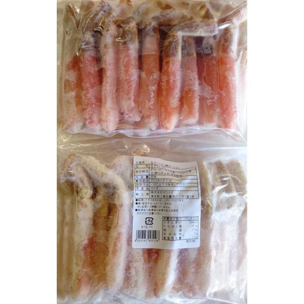 生食用 カナダ産 生冷ズワイガニ棒ポーション 500g(30本入)×24P(P3380円税別)業務用 ヤヨイ